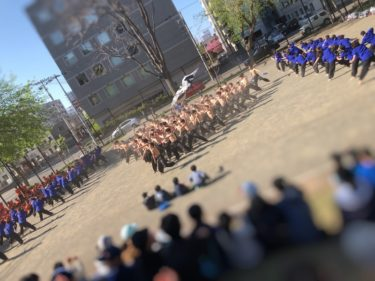 YOSAKOIソーラン祭り北海道大学 縁の演舞を一足早く見ました