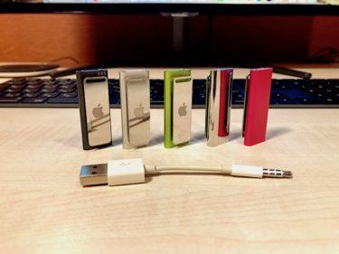 iPodを集めていてシャッフル第三世代が一番優れていると思った訳