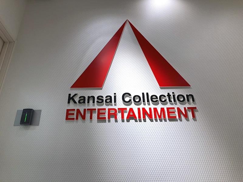 KCE札幌校入口