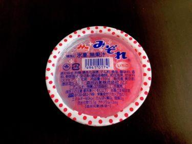 """今年の暑い夏も…無果汁、いちご味で素朴な味わいの""""みぞれ""""で乗り切りたかった…"""