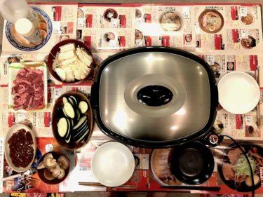 焼肉やジンギスカンを自宅で食べる際、油の飛散を防いだのは少年時代の苦い思い出