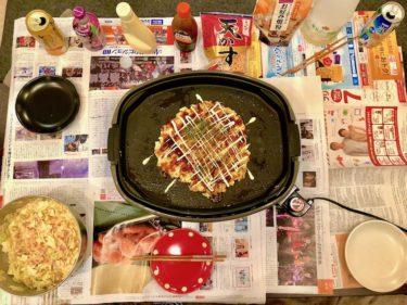 広島県出身の親父から受け継いだ「お好み焼き」の焼き方を辞めた日
