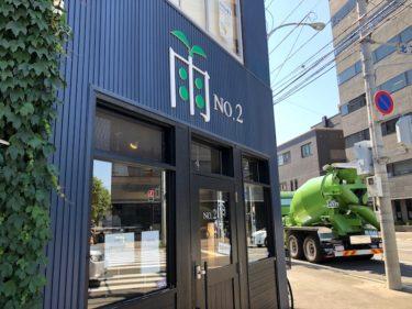 札幌「雨は、やさしく No.2」の独創的なラーメンが美味しすぎる
