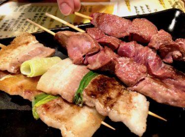 レア焼きレバー串と新鮮なとりわさが食べられる、札幌市西区「鳥心」