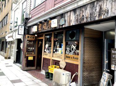 すすきの「米風亭」の油そばはシンプルに美味い、札幌クラシカルな味