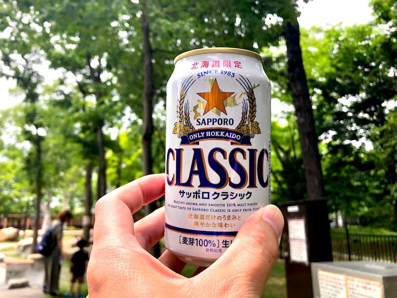 公園で缶ビール一杯