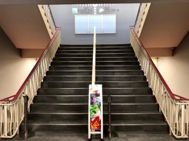 暗がりの階段を登ると「そらのガーデン」であった。札幌エスタの楽園