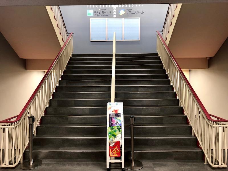 そらのガーデンへの階段