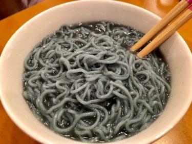 見た目と味は反比例?麺もスープも青い「ゾンラーメン」