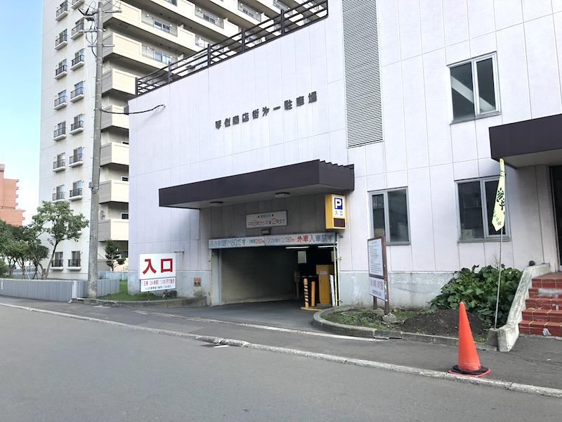 琴似商店街第一駐車場