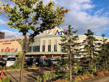 『アリオ札幌』子連れで楽しむ、合法無銭飲食ツアーのご案内