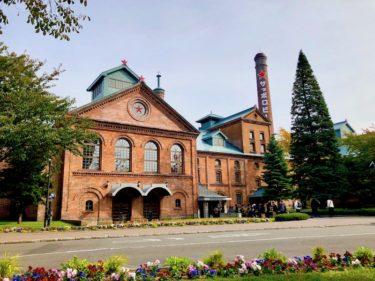 札幌観光なら、まず「サッポロビール博物館」で極上の一杯を飲みましょう