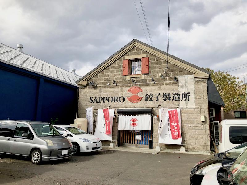 SAPPORO餃子製造所 本店 駐車場