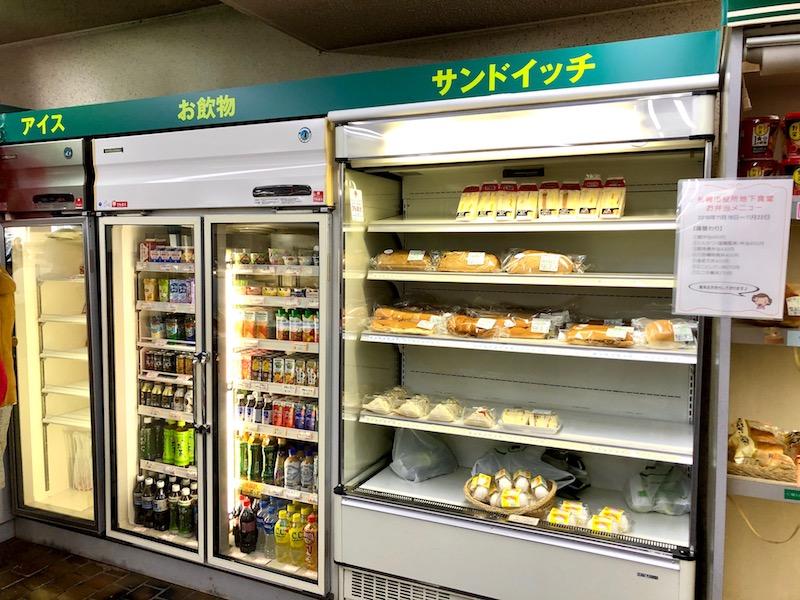 売店 サンドイッチやお飲物・アイスコーナー