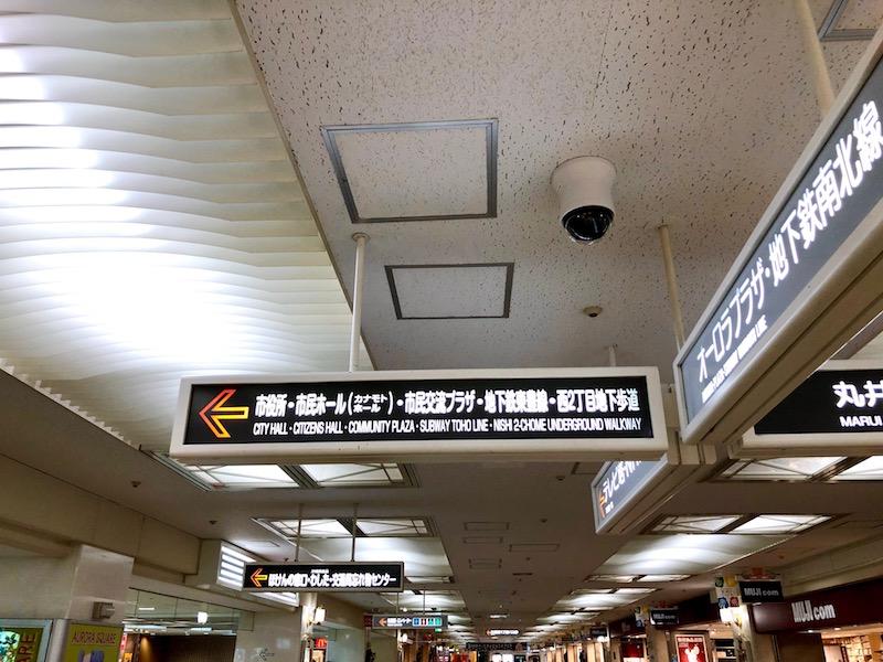 市役所・市民ホール(カナモトホール)・市民交流プラザ・地下鉄東豊線・西2丁目地下歩道へのサイン