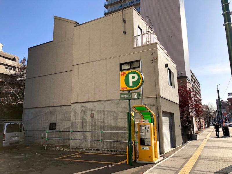 市電 東本願寺前 電停近くのコインパーキング