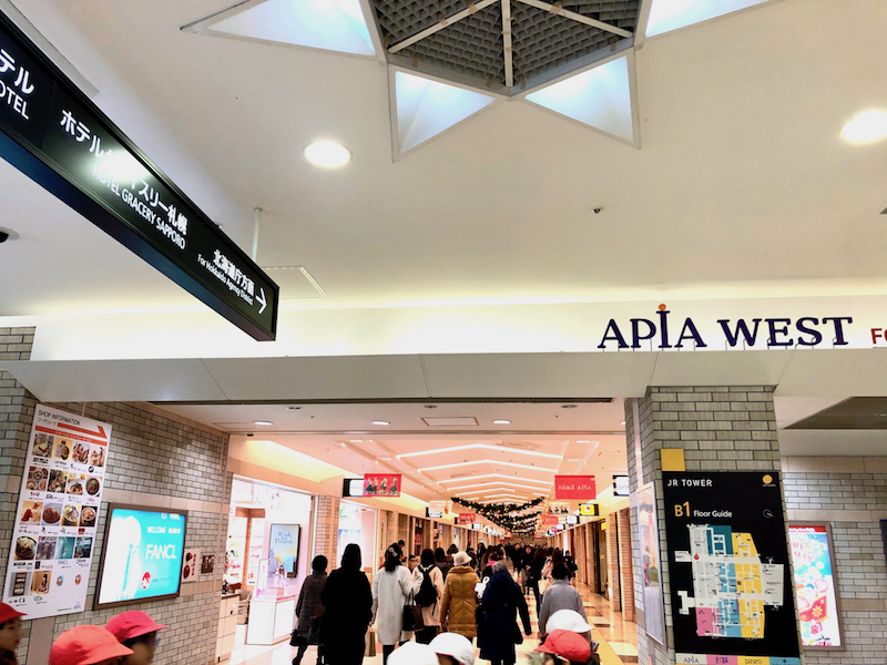 APIA WEST FOOD WALK 出入口