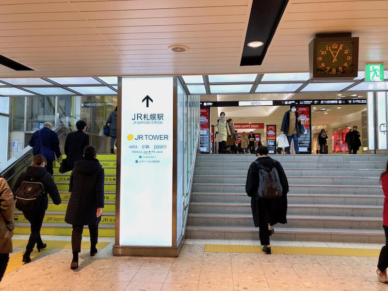 南北線 さっぽろ駅 北改札口前の階段