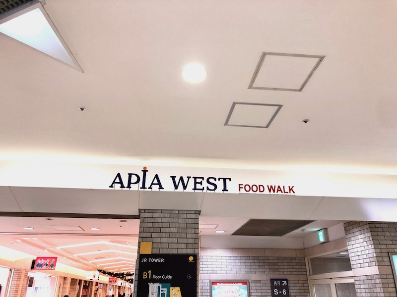 APIA WEST FOOD WALK