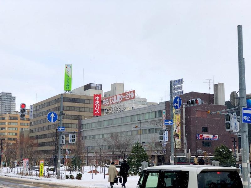 テレビ塔方面から見た中央バス札幌ターミナル