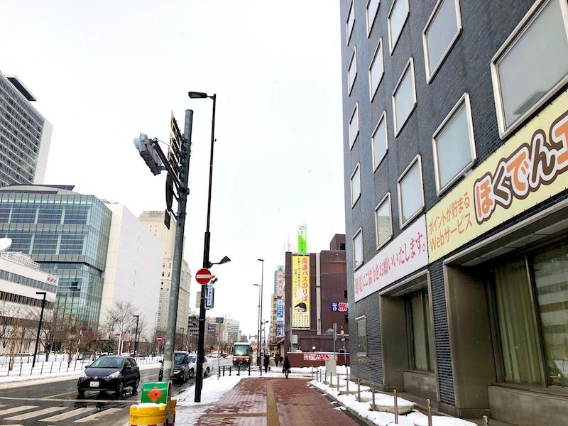 バスセンター前駅方面から見える中央バス札幌ターミナル