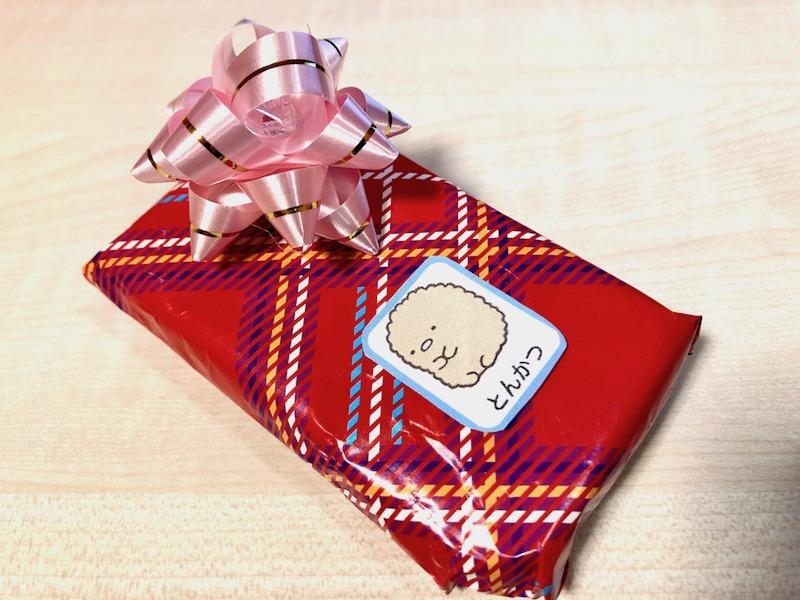 プレゼント包装例