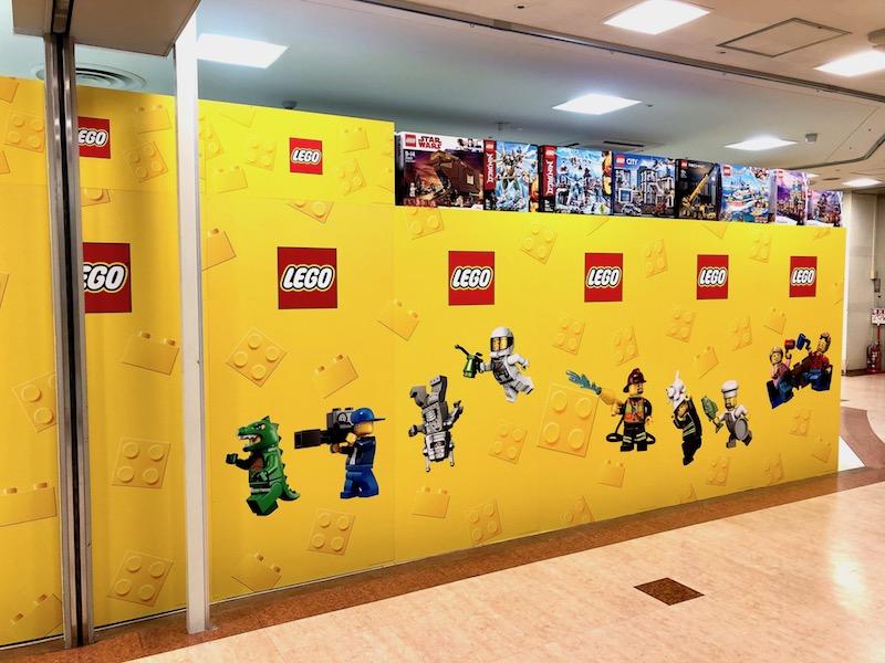 レゴデザインの壁