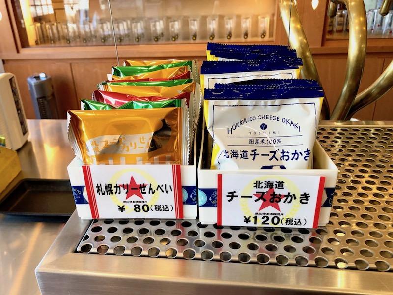 札幌カリーせんべいなど