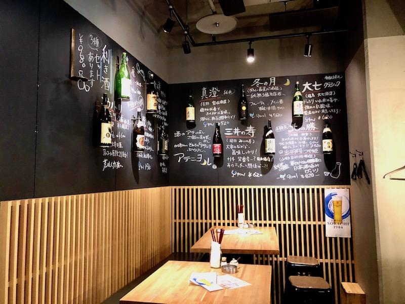 店内テーブル席側の日本酒ディスプレイ