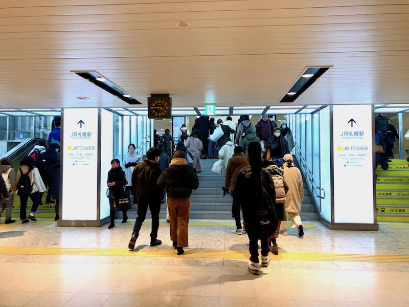 札幌アピア(札幌駅地下街) ウエストアベニューへの小さな階段