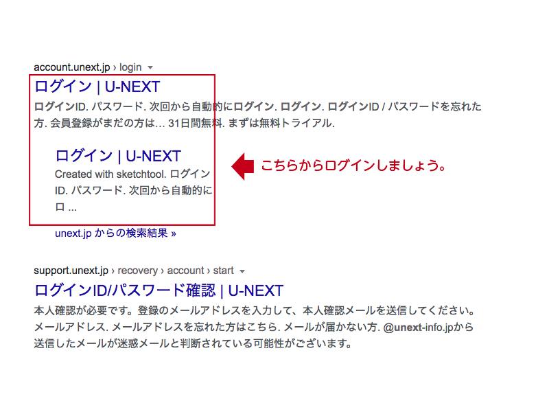 ログイン|U-NEXT