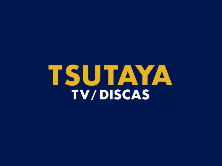 TSUTAYA TV/DISCASトップ画像