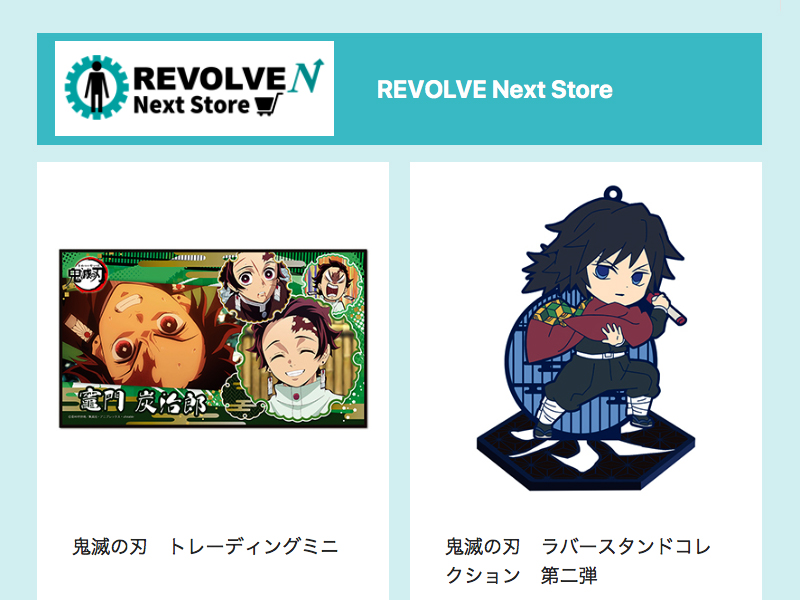 REVOLVE Next Store