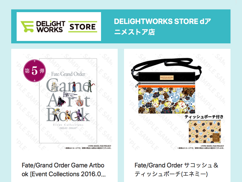 DELiGHTWORKS STORE