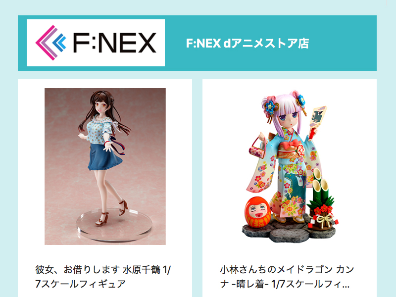 F:NEX