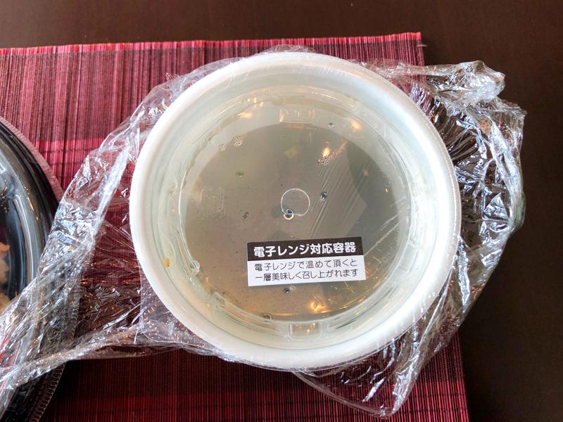 フタがされた炒飯総本家のわかめスープ