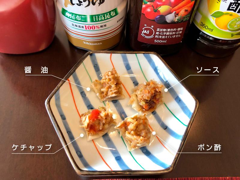 醤油・ポン酢・ケチャップ・ソースをかけたマルちゃん焼きそばシュウマイ