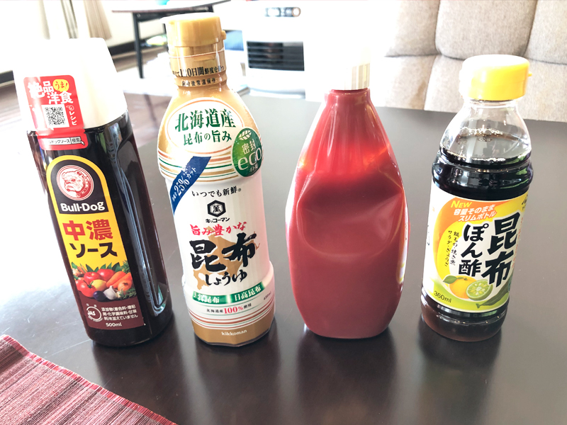 醤油・ポン酢・ケチャップ・ソース